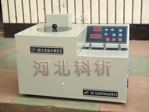 60b箱 全自动控制功能,双数显表显示温,湿度,超声波加湿,内胆采用